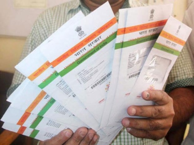 Deadline Announced : Submit Aadhaar, Else You Can�t Operate Bank Accounts.