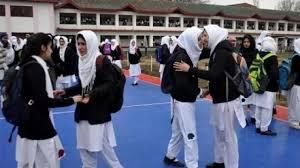 कश्मीर: सरकार का आदेश, बुधवार से खुलेंगे सभी मिडिल स्कूल