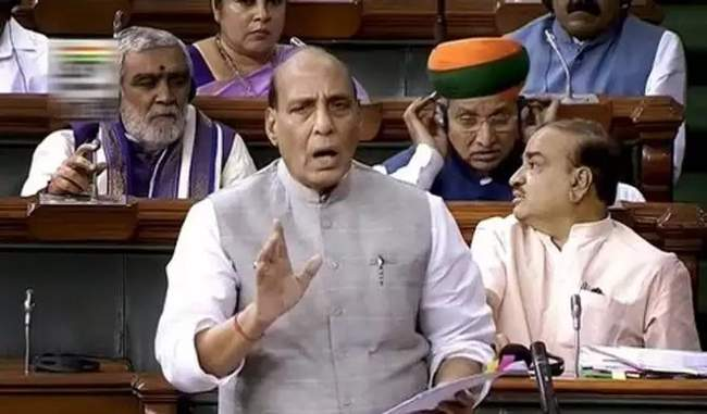 संसद में बोले राजनाथ सिंह - ट्रंप से मिले थे मोदी, नहीं हुई कश्मीर पर बात