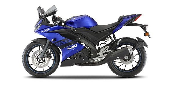 Yamaha R15 :- Whats new ?