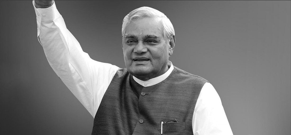 UP School Textbooks Make Big Faux Pas, Say Atal Bihari Vajpayee Was Born on Dec 2
