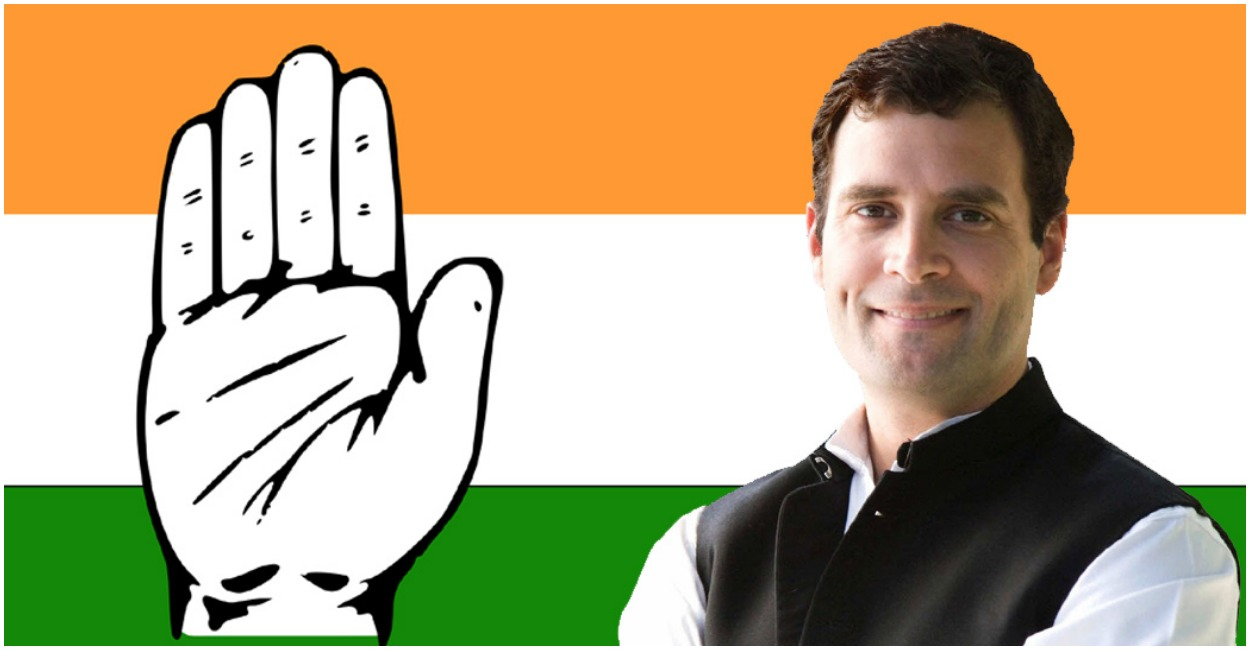 Congress to Announce Candidates For Chhattisgarh Assembly Elections 2018