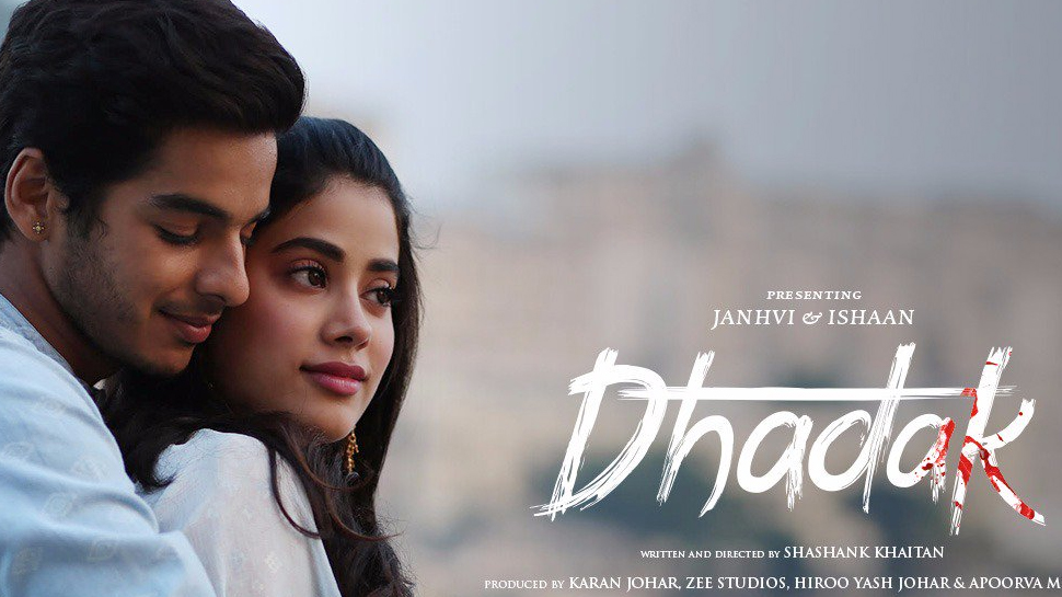 Dhadak movie review: Views of celebrities on Ishaan Jahnvi debut movie