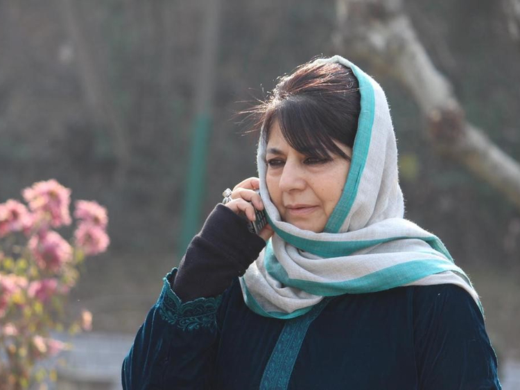 PSO of former J&K CM Mehbooba Mufti's cousin shot dead outside a mosque in Anantnag district