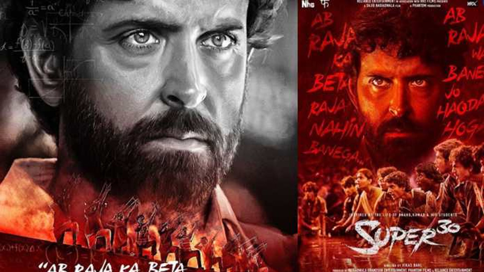 Super 30 box office collection a Week: Hrithik Roshan's film a decent performer, total Rs 75 crore