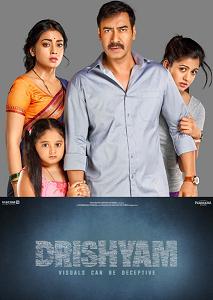 Drishyam - Blockbuster Thriller movie remake on it's way!!!!