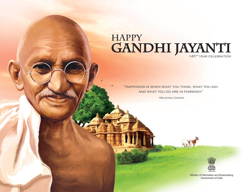 Gandhi Jayanti being celebrated today