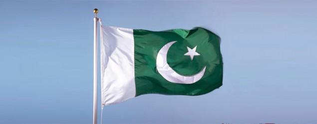 Shame : Pakistan' Flag Unfurled In Uttar Pradesh On I-Day