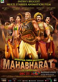 Mahabharat 3D: Animation movie review