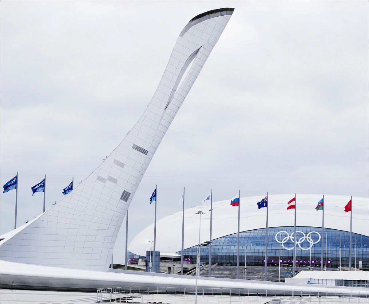 Security threats in Sochi rattle athletes