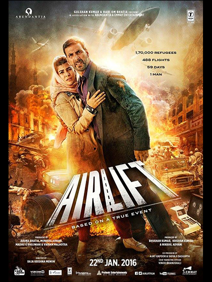 Airlift trailer out, gains 10 lakh views in 24 hours