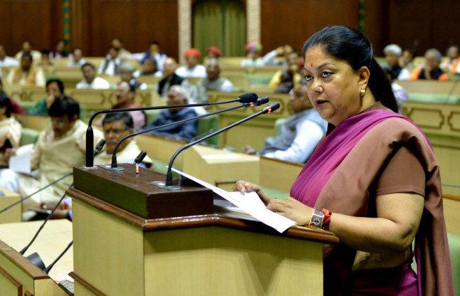 राजस्थान विधानसभा का बजट सत्र शुरू, कांग्रेस का आरोप है कि सरकार हर मोर्चे पर  रही नाकाम
