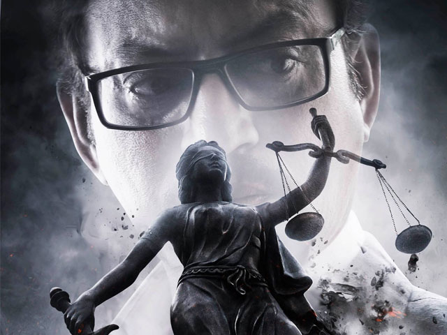 Talvar movie review