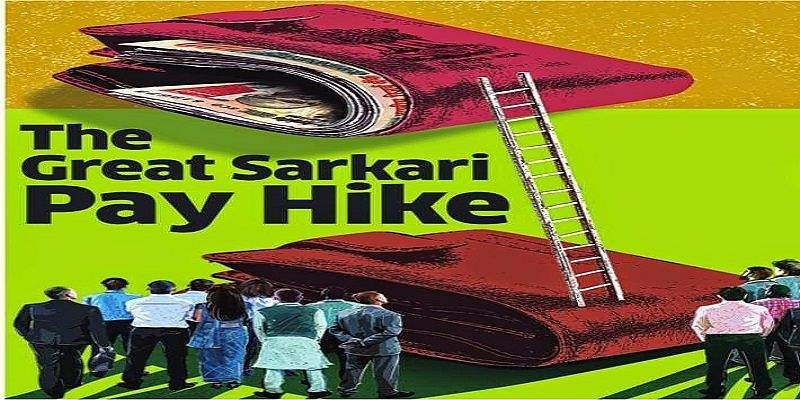 Seventh Pay Commission brings Salary Increment for All!